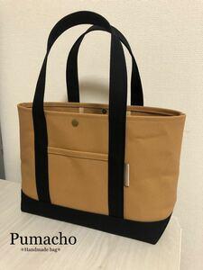 帆布トートバッグ ピッタリA4サイズ ブラック×ナチュラルベージュ ハンドメイド