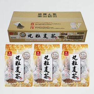 新品 好評 はくばく [限定ブランド] 4-PS ×3個 リ-フ SMILEGRAINS 丸粒麦茶 30袋