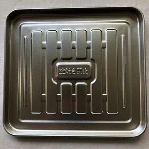 トースター皿、焼き皿、受け皿、トレイ