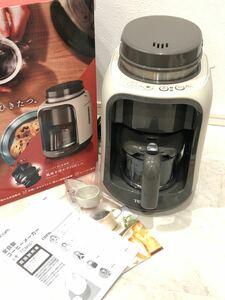 TESCOM 臼式全自動コーヒーメーカー TCM501