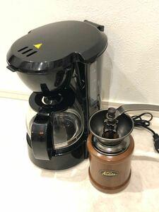 カリタ コーヒーミルkh-3・KOM ヒロコーヒーメーカーセット