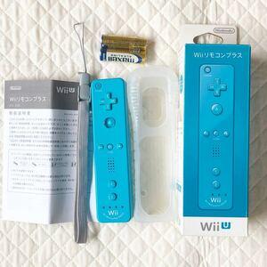 Nintendo WII リモコンフラス アオ