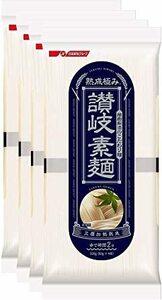 限定 お買い得 送料無料☆ 日清 熟成極み 讃岐素麺 320g ×4個