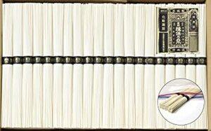 送料無料☆ オススメ! 限定 手延素麺 揖保乃糸 特級品 黒帯 ギフト用箱入り 保存袋付きセット (2kg 50g×40束)