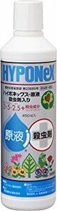 お買い得 オススメ! ハイポネックスジャパン 液体肥料 ハイポネックス原液 殺虫剤入り 450ml