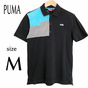 【プーマ】PUMA ポロシャツ M 黒