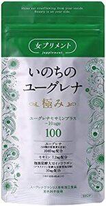 1個 ユーグレナ 女性向け いのちのユーグレナ 極み (高含有 ミドリムシ サプリメント) 日本製 無添加 [セサミン・大豆イソ