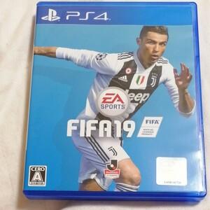 【PS4】 FIFA 19 [通常版] 中古