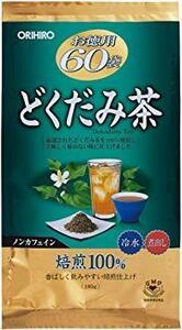 60袋 (x 1) オリヒロ 徳用どくだみ茶 60袋