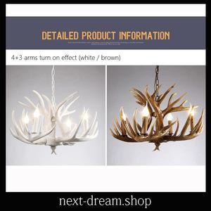 鹿角デザイン LEDシャンデリア 照明器具 吊り下げライト ヴィンテージ アンティーク カフェ 北欧
