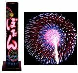 snow -ply * Taisho .* month world * new god comfort *. mulberry ..**...( strike up flower fire )