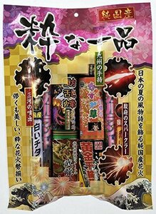 flower fire ..+ in stock flower fire set original domestic production .. one goods