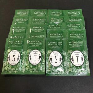 新品未開封 アロマキフィ モイスト&スムースシャンプー+トリートメント ベルガモット&ネロリの香り10個セット