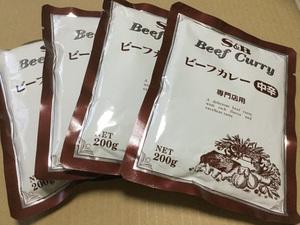 ◆ ビーフカレー《 中辛 》 エスビー食品 専門店用【 200g x 4袋セット】◆ ⇒レトルトカレー S&B 業務用