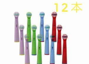 オーラルb 替えブラシ 電動歯ブラシ ブラウンオーラルB ポケモン歯ブラシ 対応 互換性