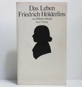 ★〓ドイツ語〓 『フリードリヒ・ヘルダーリンの生涯』 Das Leben Friedrich Holderlins von Wilhelm Michel Insel Verlag★