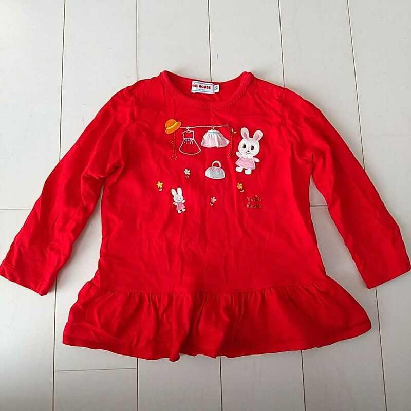 ミキハウス うさこ 長袖Tシャツ チュニック 90 赤