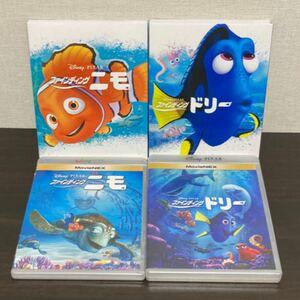 【Blu-ray】 ファインディングニモ ファインディングドリー ブルーレイ 純正ケース付 新品未再生 国内正規品