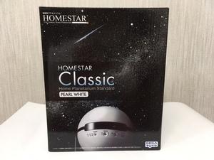 HOMESTAR Classic (ホームスター クラシック) パールホワイト ☆送料込み☆