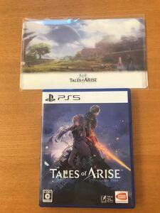 【PS5】Tales of ARISE [通常版]テイルズオブアライズ