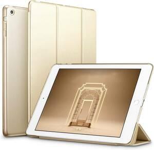 iPad Mini ケース クリア iPad Mini2 ケース iPad Mini3 ケース 軽量 スタンド機能 傷つけ防止 オートスリープ ハード三つ折 iPad