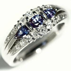 Rare PT900 Alexand Light Diamond Ring A0.45CT D0.45CT NJM Jewelry NJ RARE