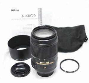 【新品級の超美品・純正フード等完備】Nikon ニコン AF-S DX NIKKOR 55-300mm f/4.5-5.6 G ED VR