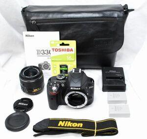 【超美品・豪華セット】Nikon ニコン D3300 AF-S 18-55mm VR Ⅱ