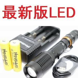 最新デザイン 超強力 46時間点灯 LED ハンディライト セットU73188