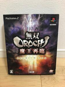 PS2 無双OROCHI 魔王再臨プレミアムボックス