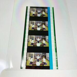 遙 真琴 旭 郁弥 劇場版free!-theFinal Stroke-前編 入場者特典 ハイスピード コマフィルム