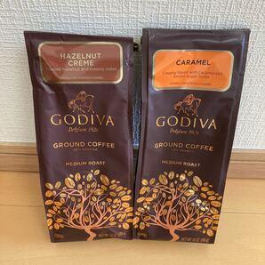 【2袋】 キャラメル & ヘーゼルナッツ 284g ゴディバ コーヒー豆