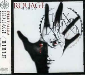 *中古CD ROUAGE/BIBLE 1996年作品1st 初回限定仕様 ポリグラムレコード