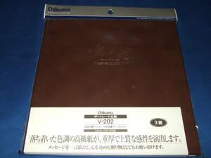 チクマ 写真台紙 ポートレート台紙(V-202)  キャビネサイズ 3面(角・角・角)1個 処分価格