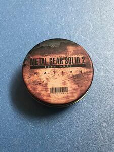 メタルギアソリッド2のレーション缶