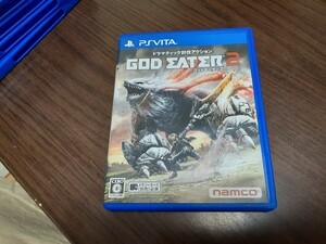 ゴッドイーター2 PS Vita