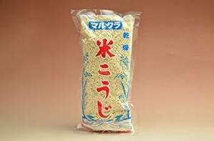 乾燥米こうじ 500g マルクラ 岡山県産 白米のみを使用 甘酒 味噌 塩こうじづくり