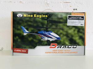 k1002-37★Nine Eagles DRACO ラジコンヘリ 「NE R/C 210A Co-axial Helicopter」機体ブルー おそらく未使用