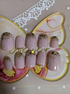 ピンクベージュシンプルネイル ネイルアート 付け爪 ショート丈 ネイルチップ ベージュ