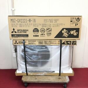 『未使用品』MITSUBISHI 三菱 ルームエアコン 霧ヶ峰 MSZ-GV2221-W ピュアホワイト