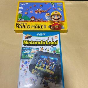 スーパーマリオメーカーと ニンテンドーランド WiiU