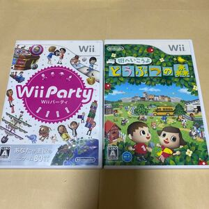 【Wii】 Wii Party Wiiパーティと街へいこうよ どうぶつの森