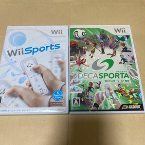Wiiスポーツとデカスポルタ Wiiでスポーツ10種目!