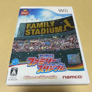 プロ野球ファミリースタジアム Wii
