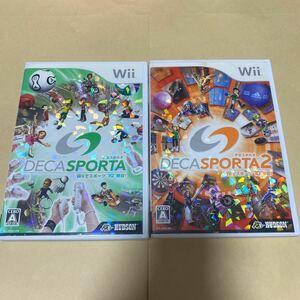 デカスポルタとデカスポルタ2 Wiiでスポーツ10種目