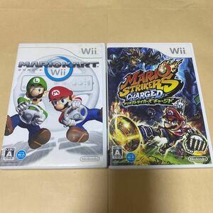 マリオカートWiiとマリオ ストライカーズチャージド Wii