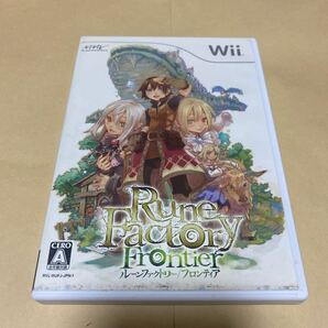 ルーンファクトリーフロンティア Wii