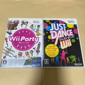 WiiパーティとジャストダンスWii