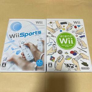 Wiiスポーツと はじめてのWii