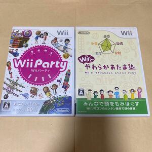 WiiパーティとWiiでやわらかあたま塾 Wii